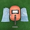 용접 절연지 수동면 1개와 내피있는 용접장갑 1켤레